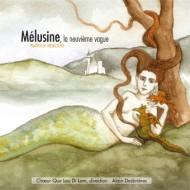 Patrick Reboud - Mélusine